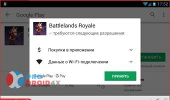 battlelands-royale-03