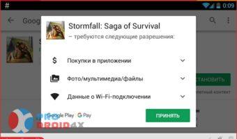 stormfall-saga-of-survival-03