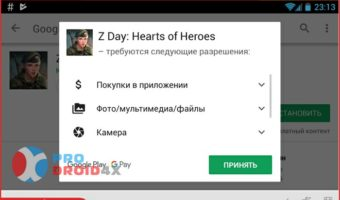 z-day-hearts-of-heroes-03