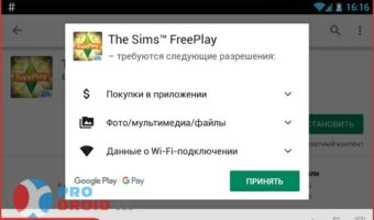the-sims-freeplay-03