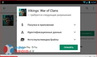 vikings-war-of-clans-03