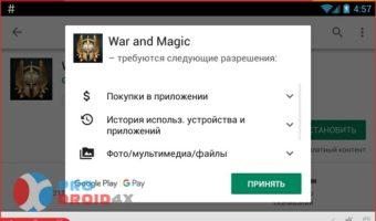 war-and-magic-03